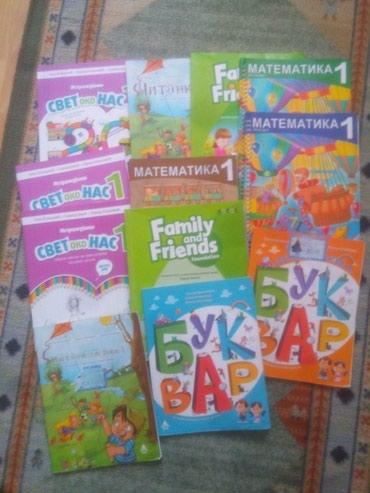 AKIJA Prodajem knjige za 1razred izdavac bigz ima i radni listovi koji - Varvarin