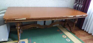 Продаю стол деревянный в зал длина 2.4 ширина 1 м есть короткие ножки
