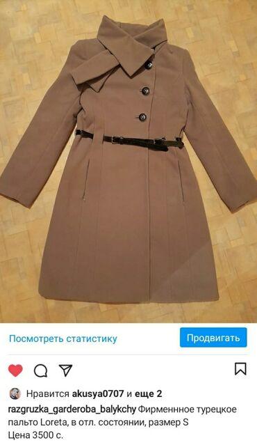 пальто loreta турция в Кыргызстан: Оригинальное пальто Loreta, Турция. Состояние отличное