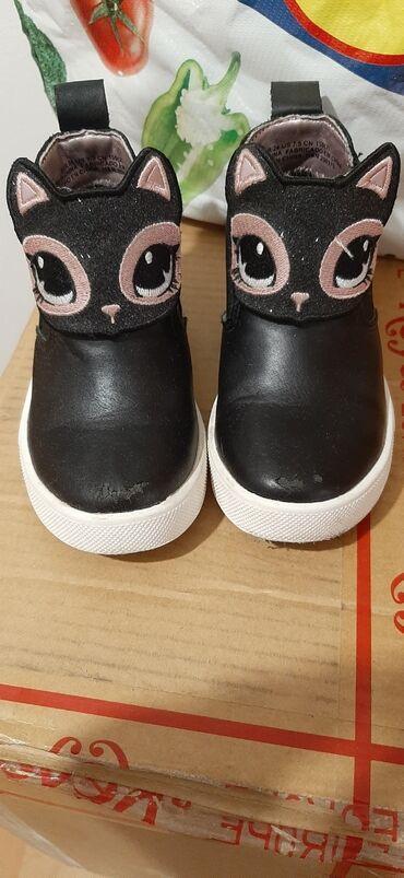 Dečije Cipele i Čizme - Borca: Imaji sitne ogrebotine
