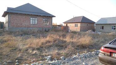 как обменять дом на квартиру в Кыргызстан: Продам 5 соток Строительство от собственника