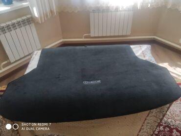 Лексус рх 330 коврик для балажа  Панель  Шторка для багажа  Бардаче