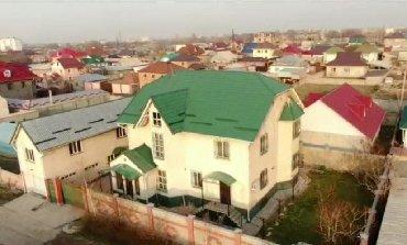 samsung galaksi s 7 в Кыргызстан: Продам Дом 450 кв. м, 7 комнат