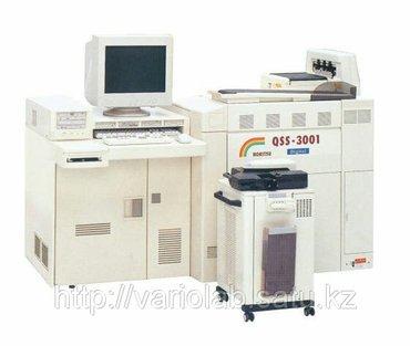 Минифотолаборатория noritsu qss 3001 в Кара-Кульджа