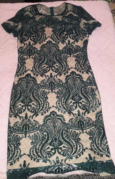 Платье вечернее. Изумрудное кружево с бежевым подкладом