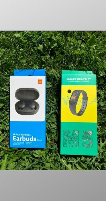 usb адаптер для наушников в Кыргызстан: Распродажа : 2 по цене одной Earbuds ХарактеристикиВерсия Bluetooth