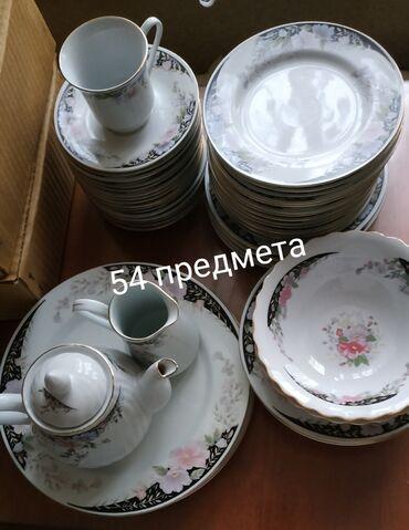 Набор посуды продаю:54 предмета:3 больших блюда, диаметр 27 см,4