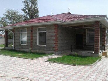 Продажа, покупка домов в Корумду: Продам Дом 100 кв. м, 4 комнаты