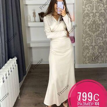 купить сенсорный диспенсер для жидкого мыла в Кыргызстан: Продается двойка размер м (44 Размер)