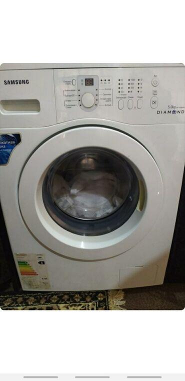 Samsung galaxy note 5 satiram - Saray: Washing Machine Samsung 5 kq