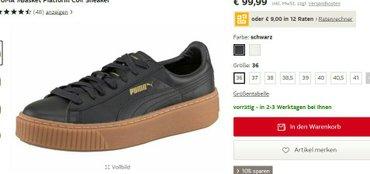Продаю новые кожаные кроссовки puma basket, куплены в Германии. Размер в Бишкек