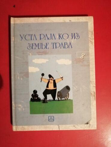 """Sport i hobi - Ivanjica: Lektira za 8.razred """"usta raja ko iz zemlje trava"""""""