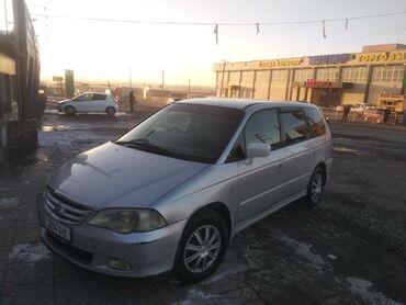 Honda Odyssey 2.3 л. 2000 | 300 км