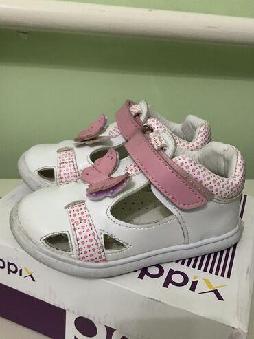 Детские сандалики pappix, очень удобные, мягкие, в отличном состоянии