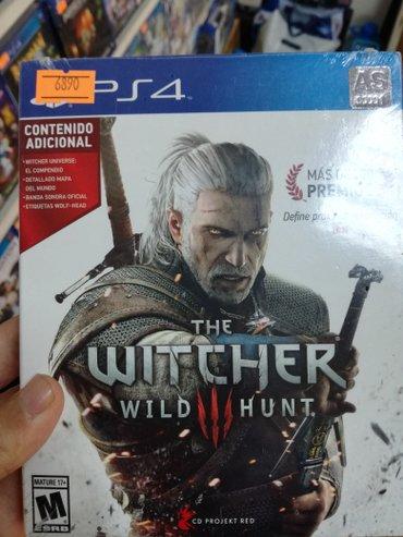 Bakı şəhərində the Witcher completed edition