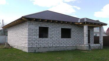 Отремонтируем вашу крышу, или построим новую, работаем с любым