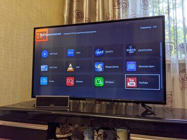 ТВ и видео - Кыргызстан: Продаем большой телевизор shivaki 125см смарт ТВ вайфай Ютуб