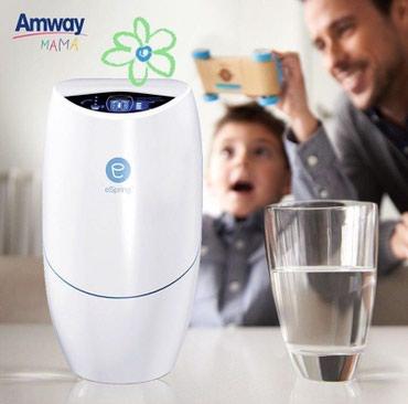 Amway. Фильтр для воды Espring в Кара-Балта