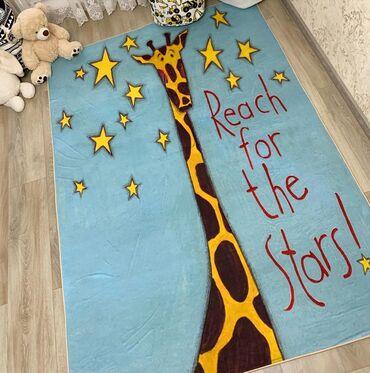 Продаю новые ковры, ковры в Бишкеке, купить ковёр для детской комнаты