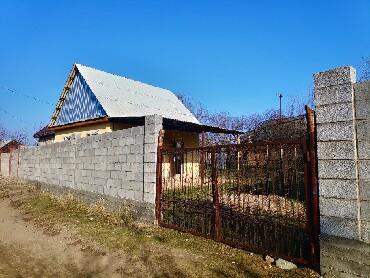дом на иссык куле купить в Кыргызстан: Продам Дом 46 кв. м, 3 комнаты