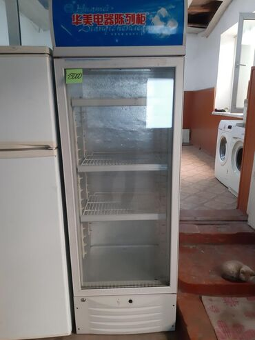 витринный холодильник купить в Кыргызстан: Б/у Двухкамерный Серебристый холодильник
