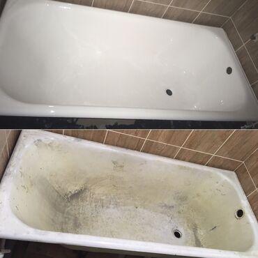 акриловая краска для ванны в Кыргызстан: Сантехник