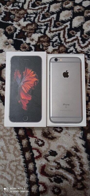 Электроника - Сретенка: IPhone 6s | 32 ГБ | Серый (Space Gray) Новый | Отпечаток пальца, С документами