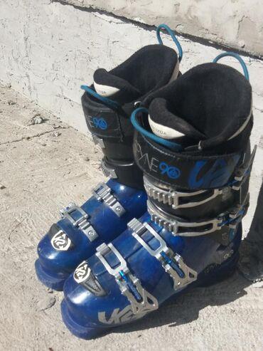 Лыжи в Кыргызстан: Продаю горнолыжные ботинкиРазмер 40-41 в отличном состоянии. Торг при
