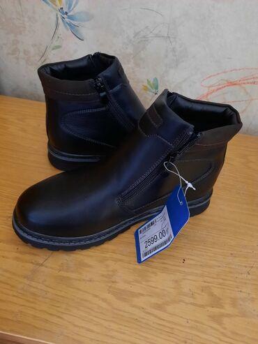 Новые Зимние ботиночки для мальчика. Натуральный мех и кожа. Размер 37