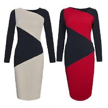 Платье 46-48-50р 1500 сом