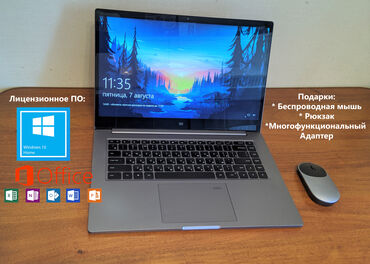 "Другие ноутбуки и нетбуки в Кыргызстан: Б/У НОУТБУК XIAOMI MI NOTEBOOK PRO 15.6"" I7/8GB/256GB SSD+"