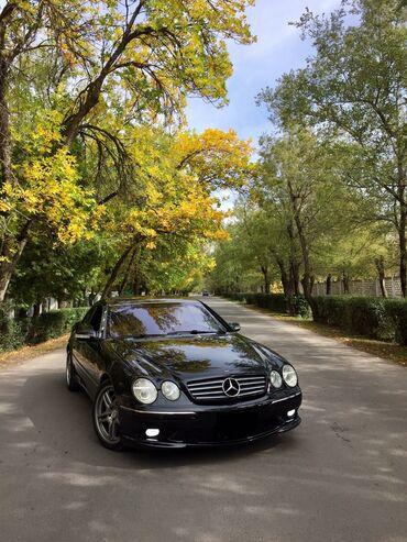 Mercedes-Benz CL-Class 5.5 л. 2003   220000 км