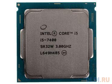 meizu m3s процессор в Кыргызстан: Не продаю а меняю !!!Свой i5-7400 сокет LGA 1151 на топовый проц с