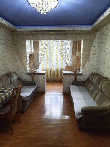 продажа однокомнатной квартиры в Кыргызстан: Продается квартира: 2 комнаты, 42 кв. м