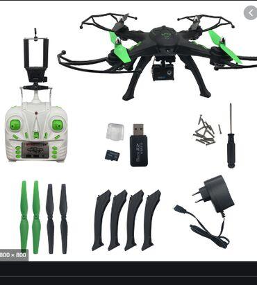 Квадрокоптер LH X14HDV, WiFi камера, гироскоп, дрон коптер4-канальний