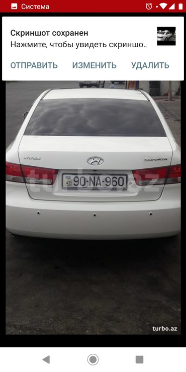 Xırdalan şəhərində Hyundai 2007