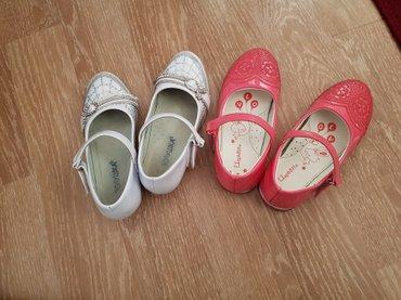 Туфельки детские. 32ой размер,одевались по несколько раз на утренники, в Бишкек