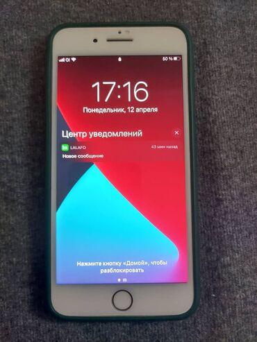 переходник для наушников razer в Кыргызстан: Продаю айфон 8+ в идеале! С продажей спешу и скидки в пределах