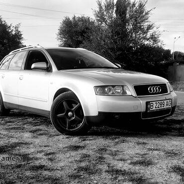 Audi A4 1.9 л. 2003 | 254566 км