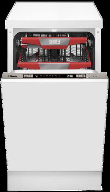 Встраиваемая посудомоечная машина Hansa ZIM447ELHЗагрузка комплектов