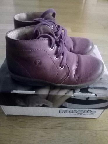 Naturino-Falcotto kožne cipele za devojčice,ljubičaste boje,broj - Obrenovac