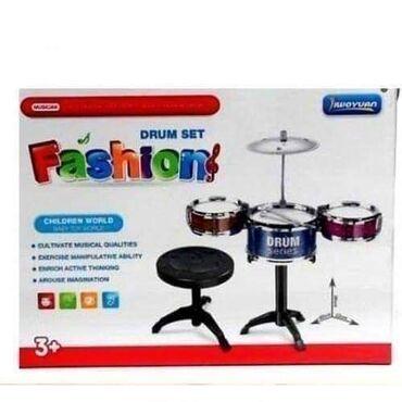 Bubnjevi u setu sa stolicom  🏷🏷AKCIJSKA CENA 1.900 dinara🏷  ❤Dostupno
