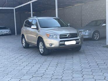 установка газа на авто цена in Кыргызстан | СТО, РЕМОНТ ТРАНСПОРТА: Toyota RAV4 2.4 л. 2008 | 150000 км