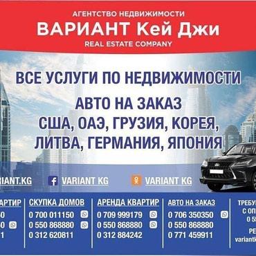 ad-image-48757288