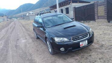 Транспорт - Арашан: Subaru Legacy 2 л. 2004