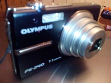 фотоапарат png в Азербайджан: Saysiz ceken fotoaparat