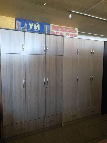 детские-шкафы-икеа в Кыргызстан: Шкафы шкафы шкафы 7500