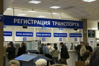 Быстрое оформление Авто по г.Бишкек в Бишкек