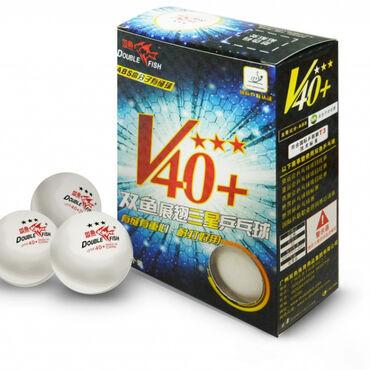 Мячи для настольного тенниса Double Fish 3* Volant (6 шт/упак.)