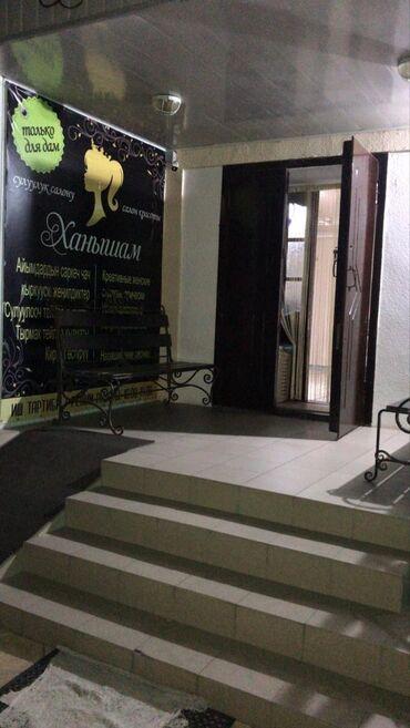 salon krasoty v centre goroda в Кыргызстан: Продаю салон красоты!!! Город Токмак  Салон располагается в центре гор